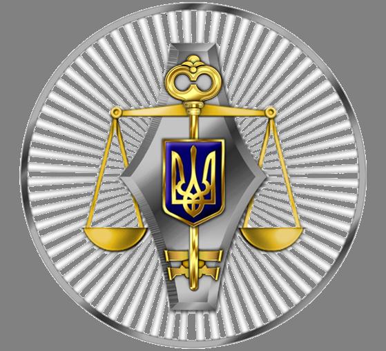natsionalna-komisiia-shcho-zdiisniuie-derzhavne-rehuliuvannia-u-sferi-rynkiv-finansovykh-posluh
