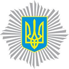 ministerstvo-vnutrishnikh-sprav-ukrayiny