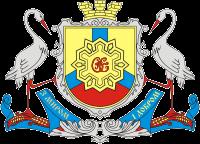 vykonavchyi-komitet-miskoyi-rady-mista-kropyvnytskoho