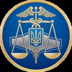 khersonska-obiednana-derzhavna-podatkova-inspektsiia-holovnoho-upravlinnia-dfs-u-khersonskii-ob