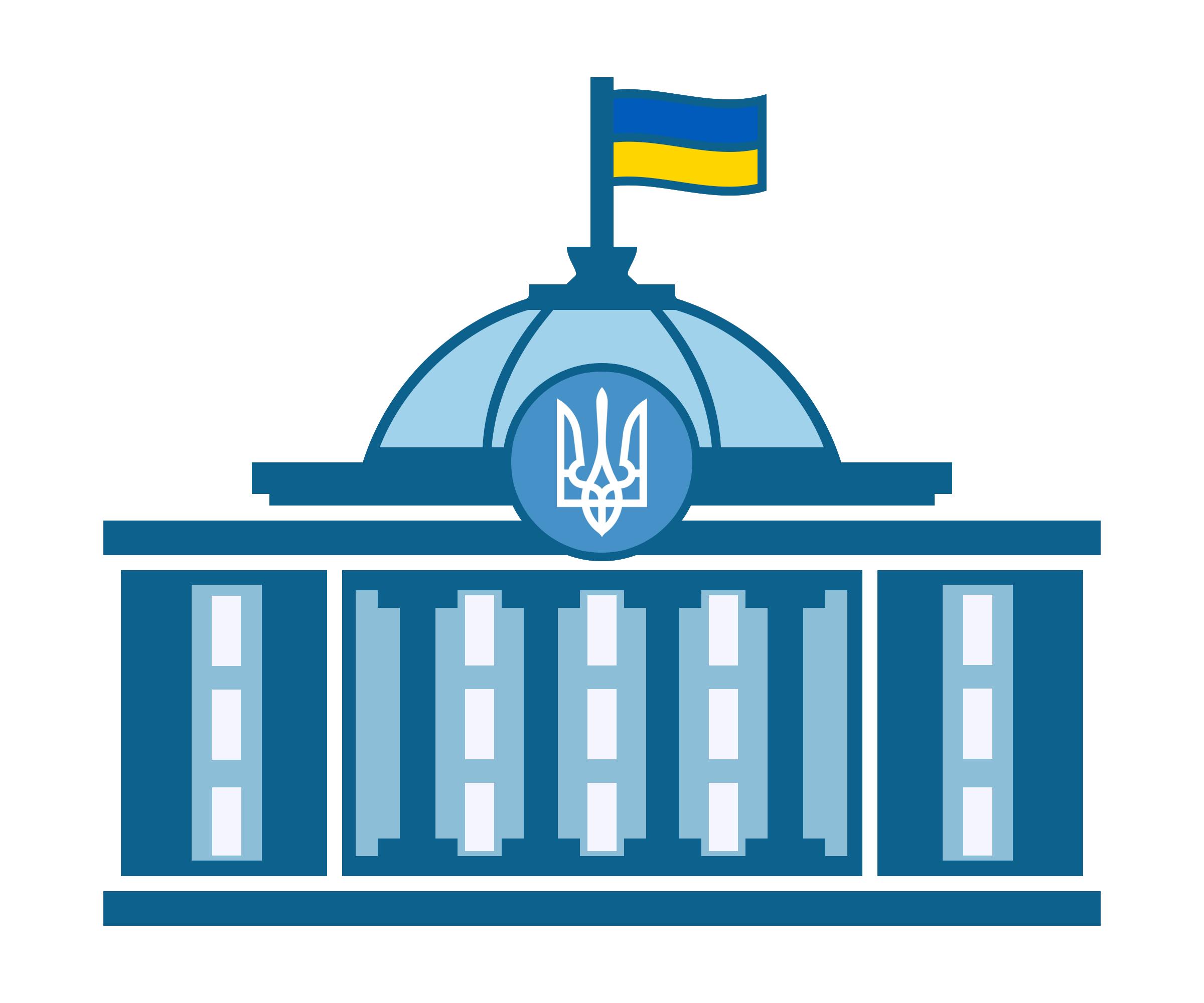 aparat-verkhovnoyi-rady-ukrayiny