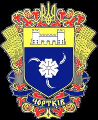 chortkivska-miska-rada