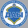 derzhavna-arkhitekturno-budivelna-inspektsiia-ukrayiny