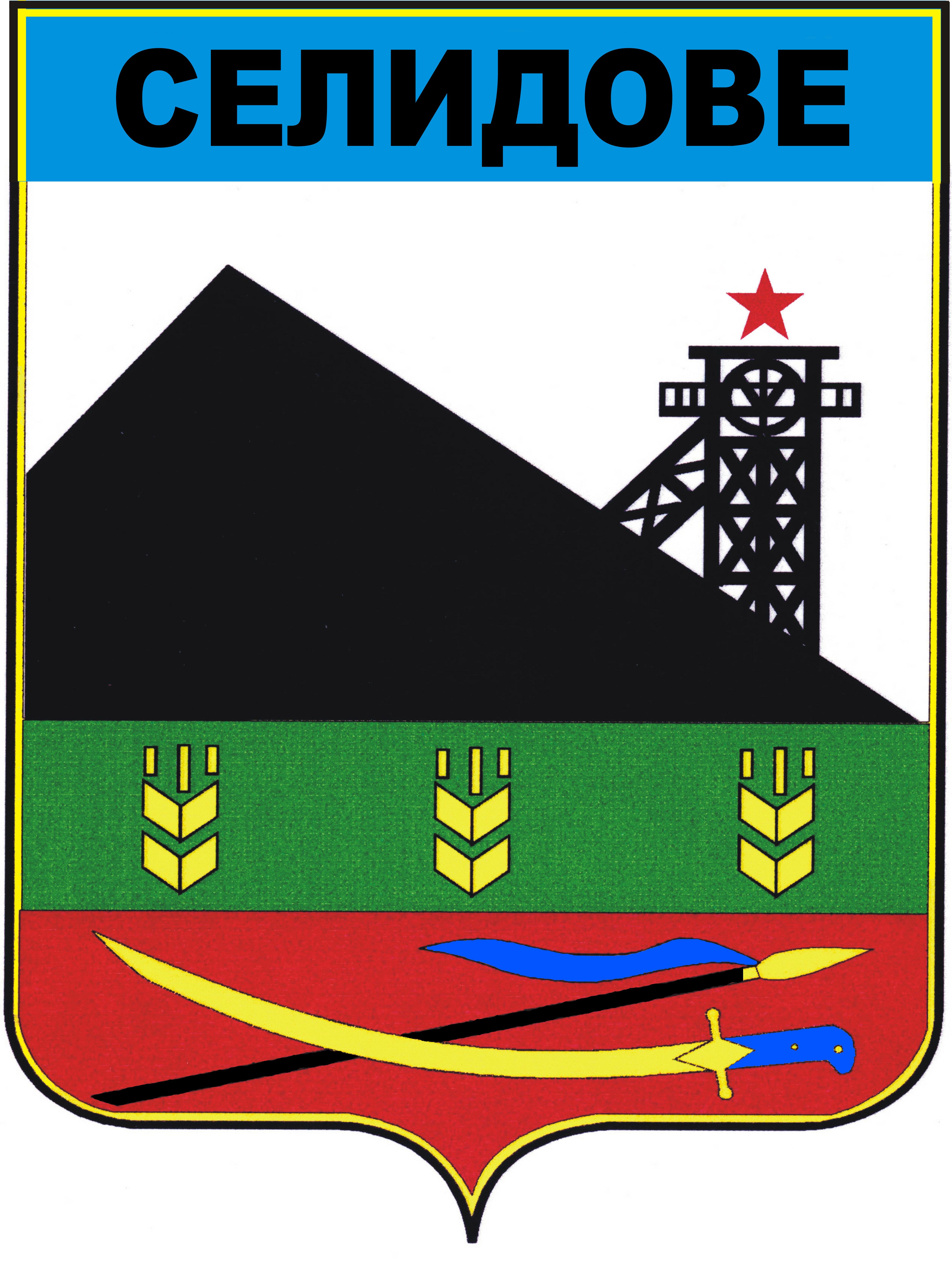 seledivska-miska-rada