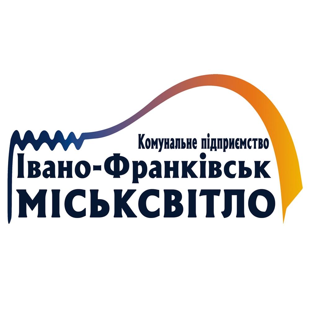 komunalne-pidpryiemstvo-ivano-frankivskmisksvitlo