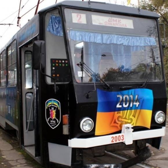 kp-kmr-tramvai-mkamianske