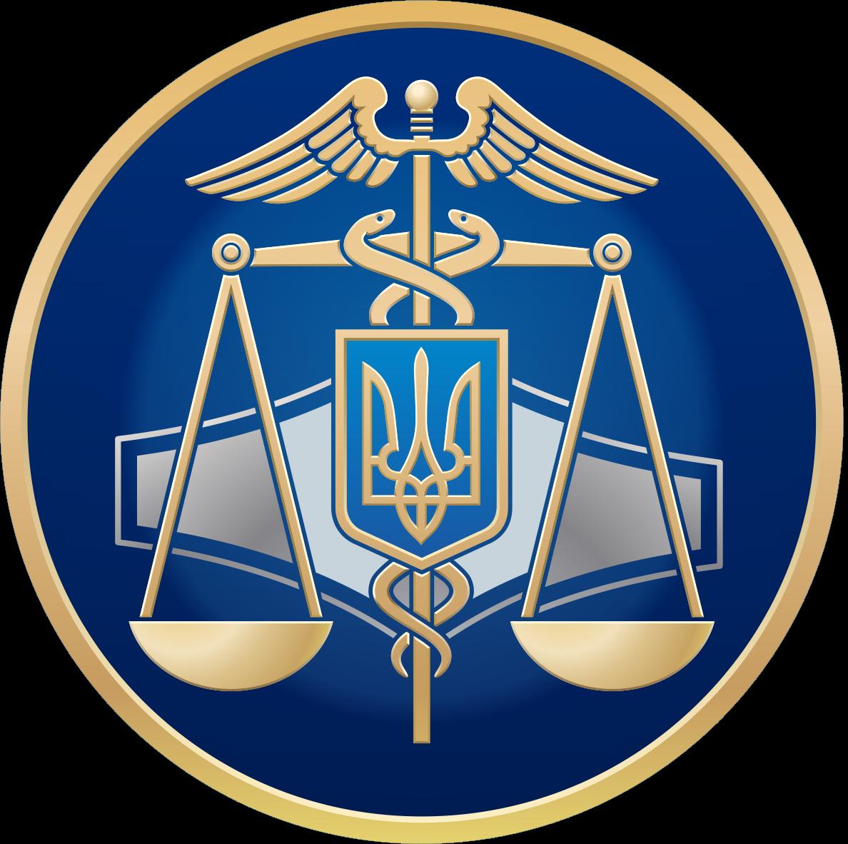 departament-podatkovykh-ta-mytnykh-ekspertyz-dfs