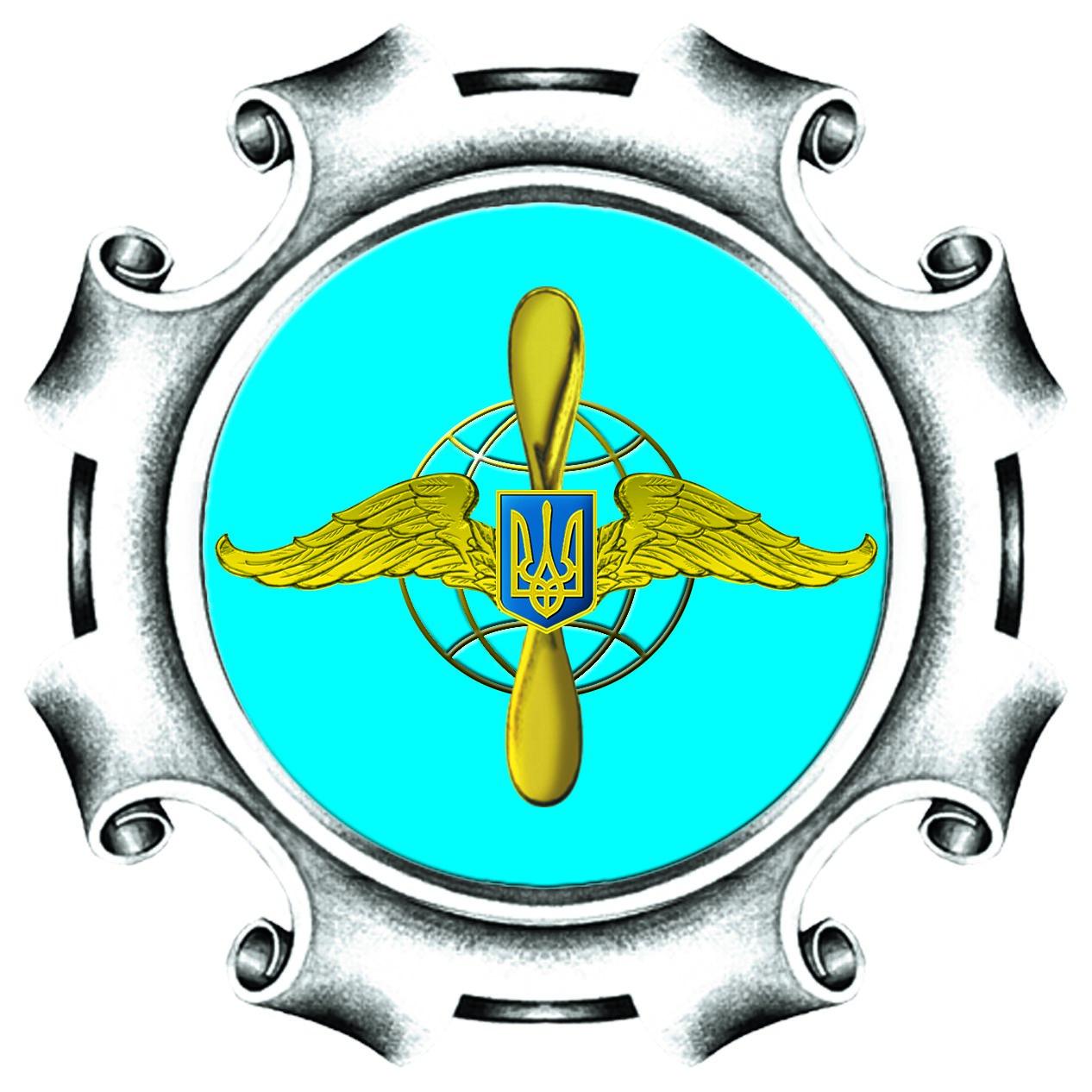 derzhavna-aviatsiina-sluzhba-ukrayiny
