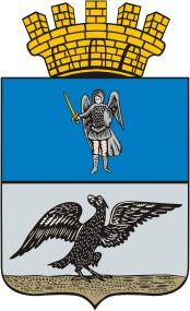 tarashchanska-raionna-derzhavna-administratsiia
