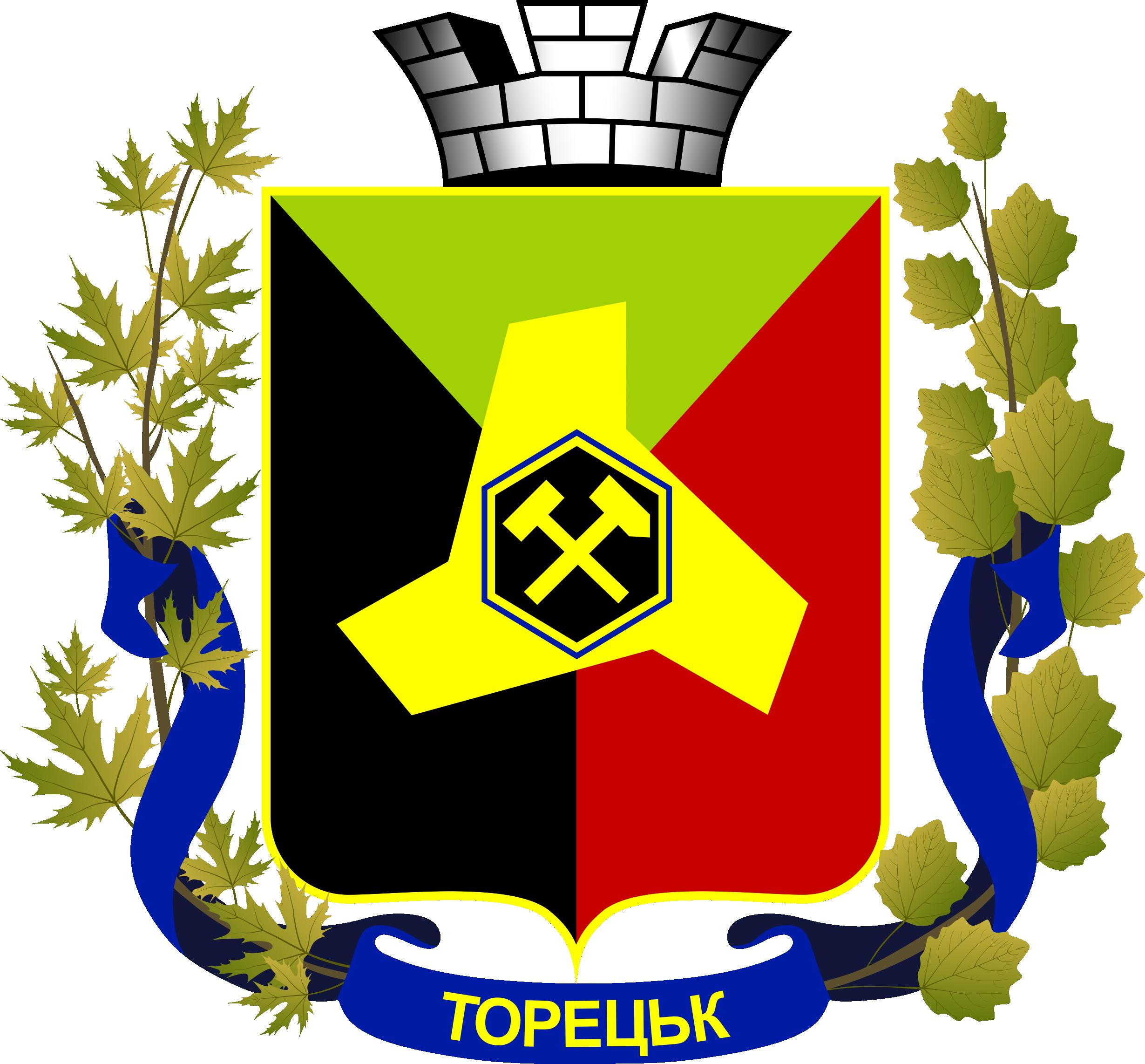viiskovo-tsyvilna-administratsiia-mista-toretsk-donetskoyi-oblasti