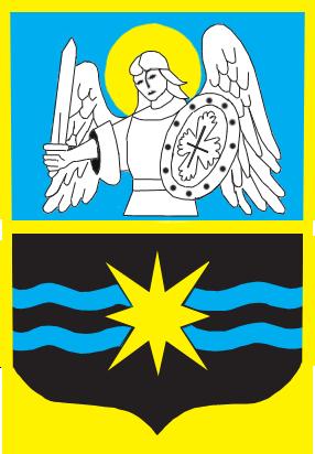 vykonavchyi-komitet-slavutytskoi-miskoi-rady