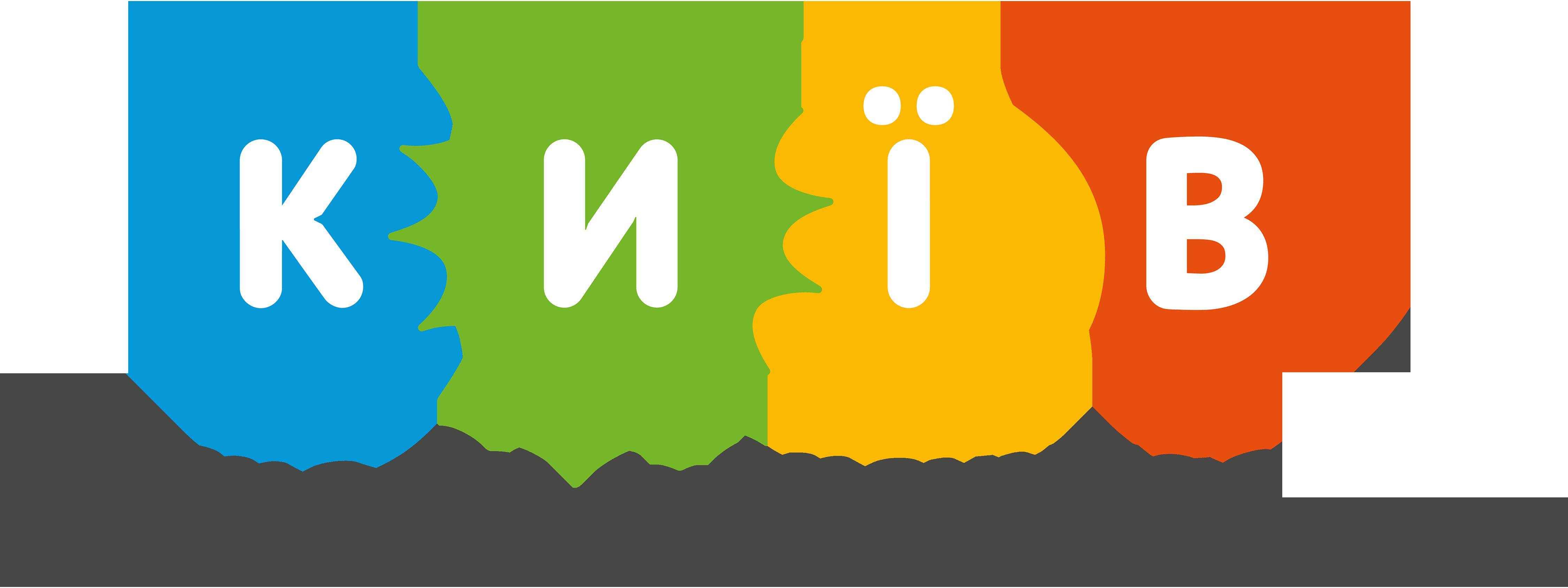 upravlinnia-turyzmu-ta-promotsii-vykonavchoho-orhanu-kyyivskoyi-miskoyi-rady-kyyivskoyi-miskoyi