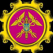 vinnytske-oblasne-terytorialne-viddilennia-antymonopolnoho-komitetu-ukrayiny