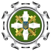 holovne-upravlinnia-pensiinoho-fondu-ukrayiny-v-mykolayivskii-oblasti