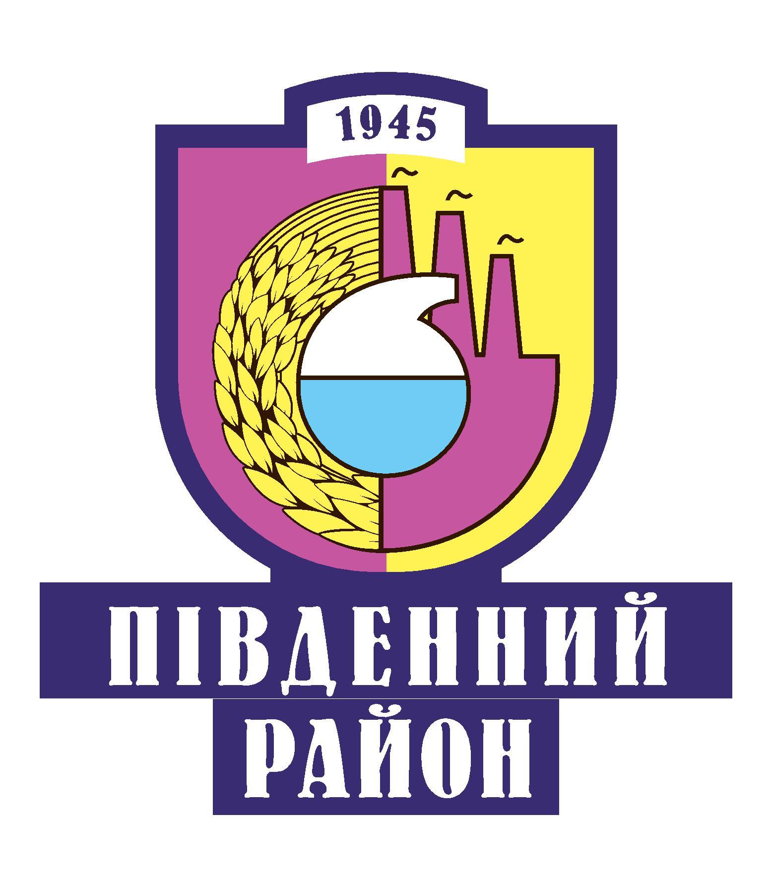 administratsiia-pivdennoho-raionu-kamianskoyi-miskoyi-rady-dnipropetrovskoyi-oblasti