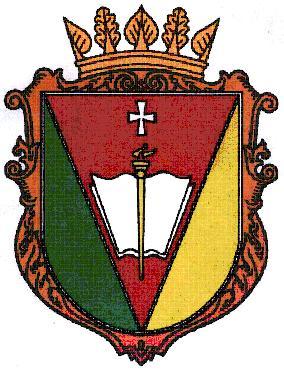 rivnenska-raionna-derzhavna-administratsiia