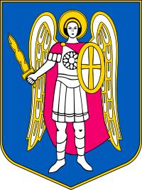 aparat-vykonavchoho-orhanu-kyyivskoyi-miskoyi-rady-kyyivskoyi-miskoyi-derzhavnoyi-administratsi