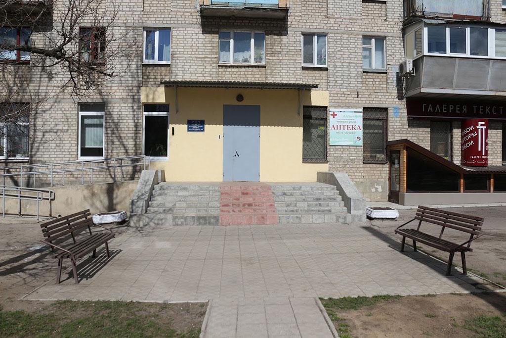 komunalnyi-zaklad-okhorony-zdorovia-kharkivska-miska-dytiacha-poliklinika-4