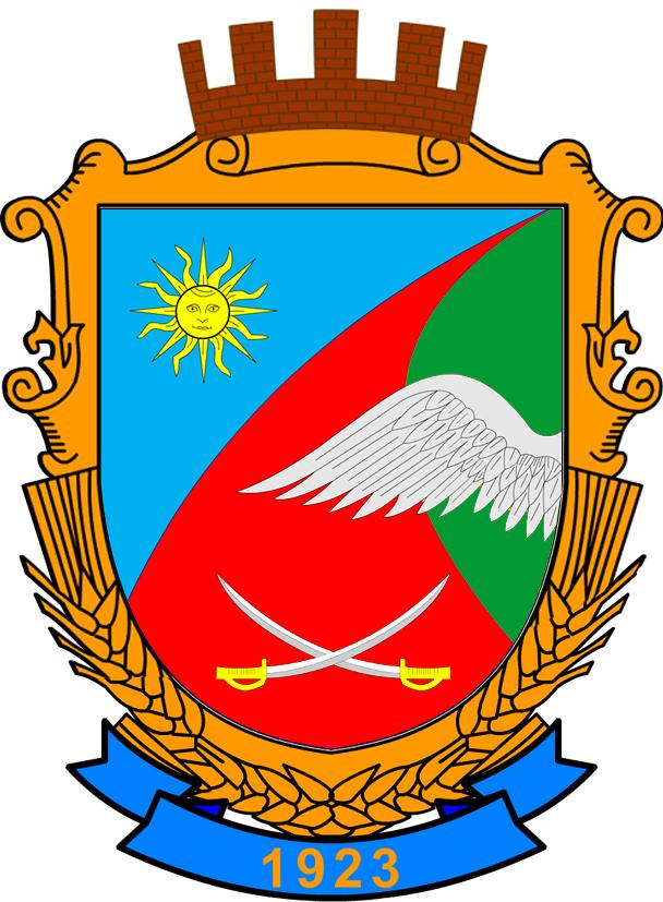 haisynska-raionna-derzhavna-administratsiia