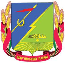 marinska-raionna-derzhavna-administratsiia-raionna-viiskovo-tsyvilna-administratsiia