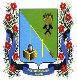 dobropilska-raionna-derzhavna-administratsiia