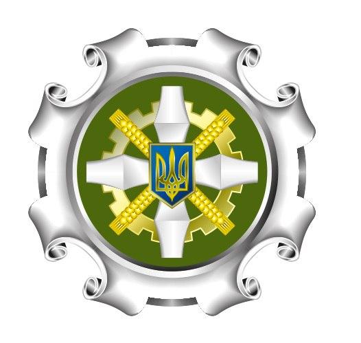 holovne-upravlinnia-pensiinoho-fondu-ukrayiny-u-volynskii-oblasti