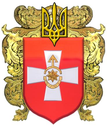 ostrozka-raionna-derzhavna-administratsiia