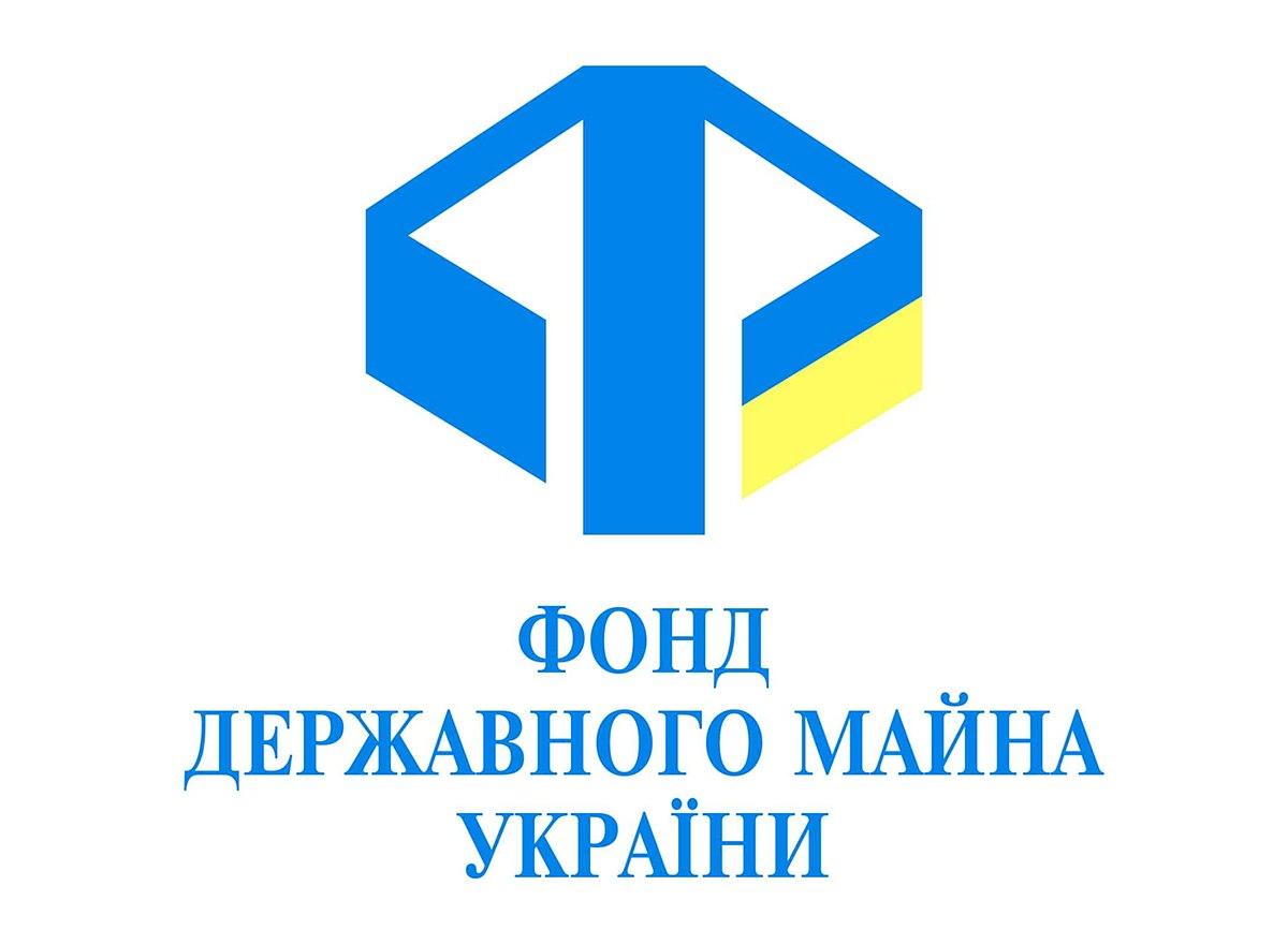 rehionalne-viddilennia-fondu-derzhavnoho-maina-ukrayiny-po-cherkaskii-oblasti