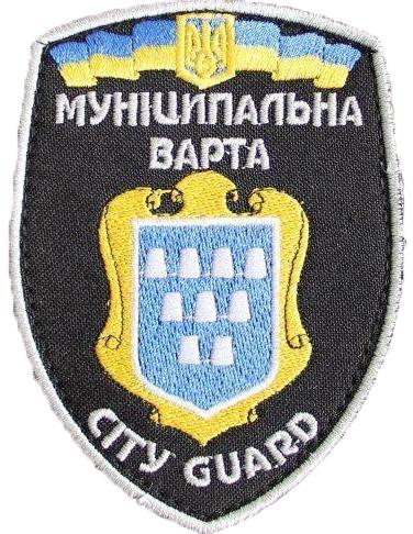 komunalne-pidpryiemstvo-munitsypalna-varta-drohobytskoi-miskoi-rady