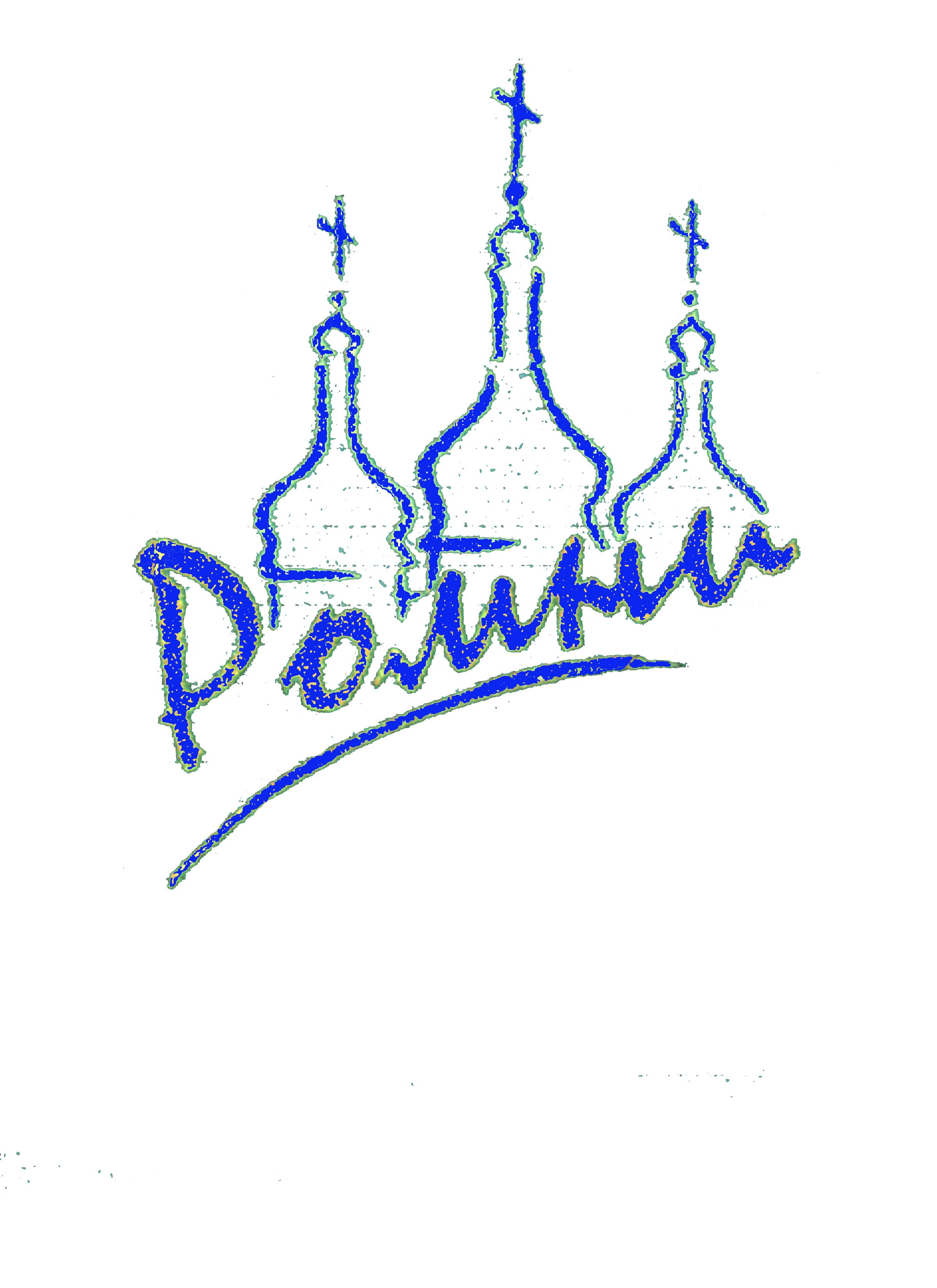 viddil-mistobuduvannia-ta-arkhitektury-vykonavchoho-komitetu-romenskoi-miskoi-rady