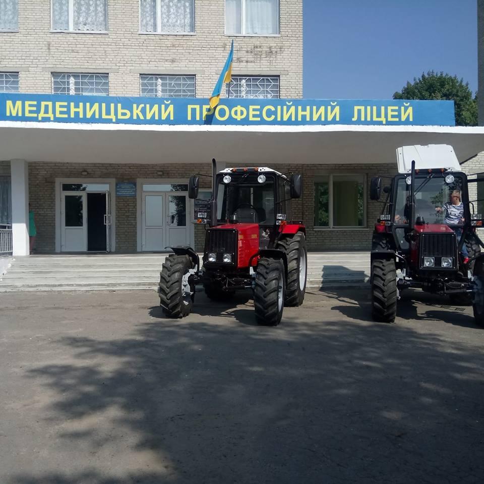 derzhavnyi-navchalnyi-zaklad-medenytskyi-profesiinyi-litsei