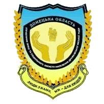 upravlinnia-sotsialnoho-zakhystu-naselennia-druzhkivskoyi-miskoyi-rady-donetskoyi-oblasti