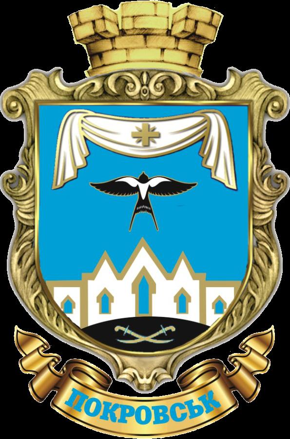 pokrovska-miska-rada