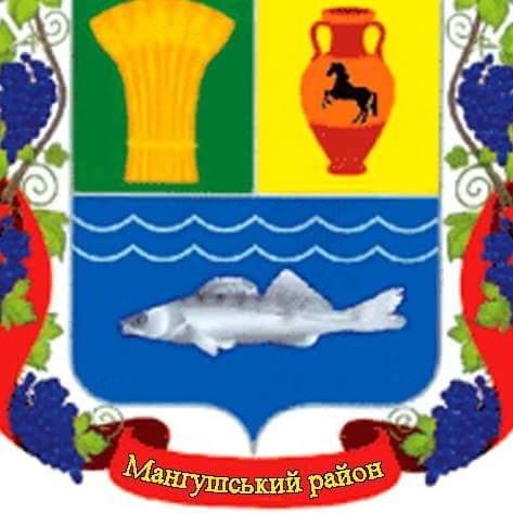manhushska-raionna-derzhavna-administratsiia