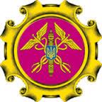donetske-oblasne-terytorialne-viddilennia-antymonopolnoho-komitetu-ukrayiny