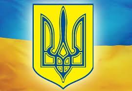 viddil-osvity-velykopysarivskoyi-raionnoyi-derzhavnoyi-administratsiyi