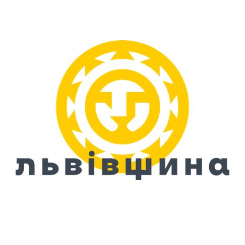 lvivska-oblasna-derzhavna-administratsiia
