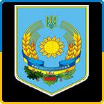 vysokopilska-raionna-derzhavna-administratsiia