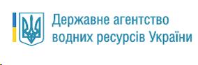 derzhavne-ahentstvo-vodnykh-resursiv-ukrayiny