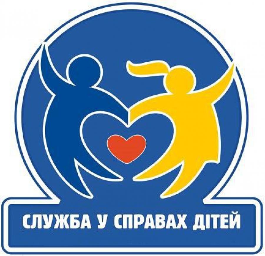 sluzhba-u-spravakh-ditei-chaplynskoi-raionnoi-derzhavnoi-administratsii-khersonskoi-oblasti