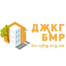departament-zhytlovo-komunalnoho-hospodarstva-bilotserkivskoyi-miskoyi-rady-kyyivskoyi-oblasti