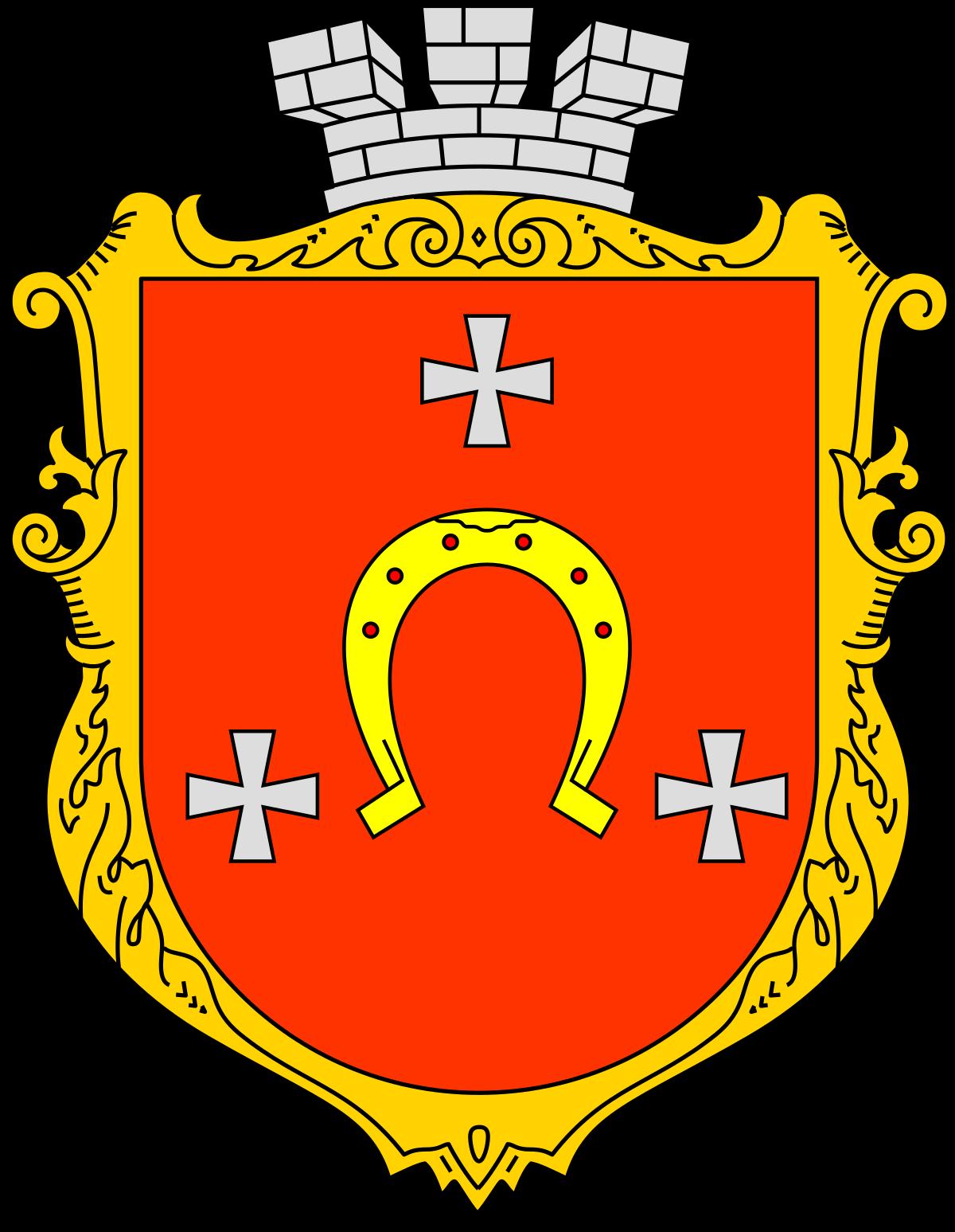 vykonavchyi-komitet-kovelskoyi-miskoyi-rady-volynskoyi-oblasti