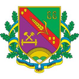 popasnianska-raionna-derzhavna-administratsiia