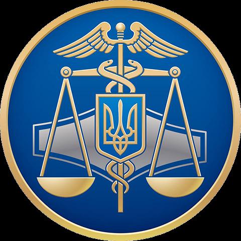 informatsiino-dovidkovyi-departament-derzhavnoyi-fiskalnoyi-sluzhby-ukrayiny