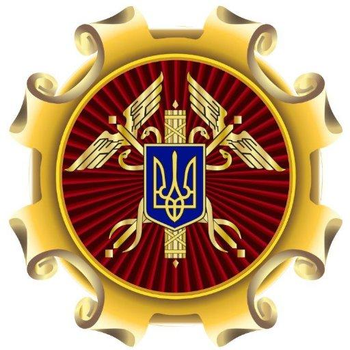 rivnenske-oblasne-terytorialne-viddilennia-antymonopolnoho-komitetu-ukrayiny