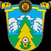 verkhovynska-raionna-derzhavna-administratsiia