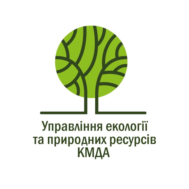 upravlinnia-ekolohii-ta-pryrodnykh-resursiv-vykonavchoho-orhanu-kyivskoi-miskoi-rady