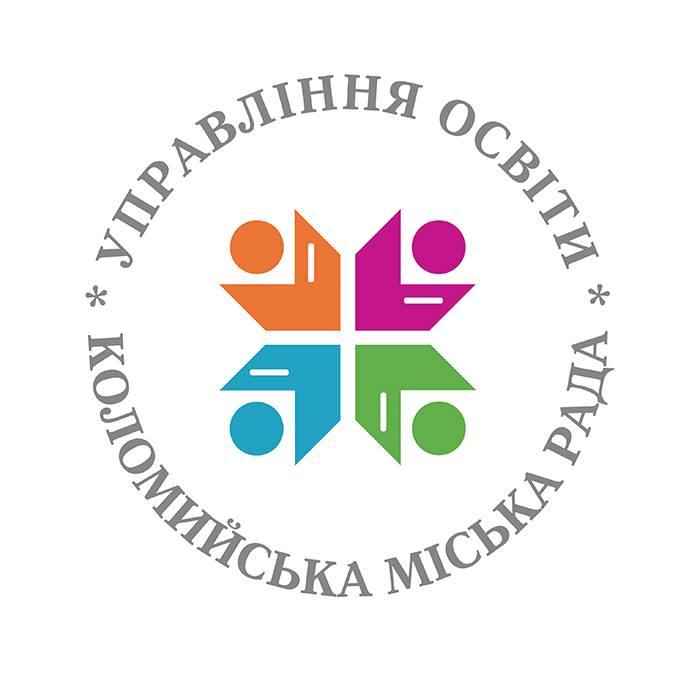 upravlinnia-osvity-kolomyiskoyi-miskoyi-rady