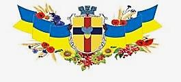 komunalne-pidpryiemstvo-blahoustrii-orikhivskoi-miskoi-rady