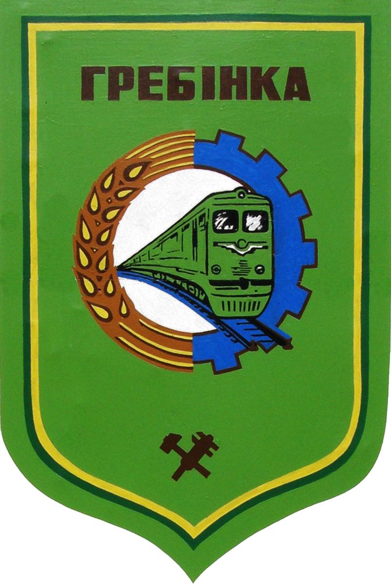 hrebinkivska-miska-rada